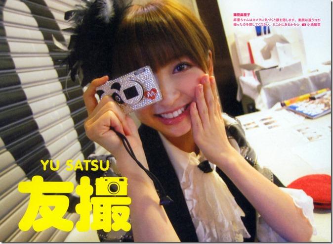 AKB48 The Yellow Album YU SATSU (4)