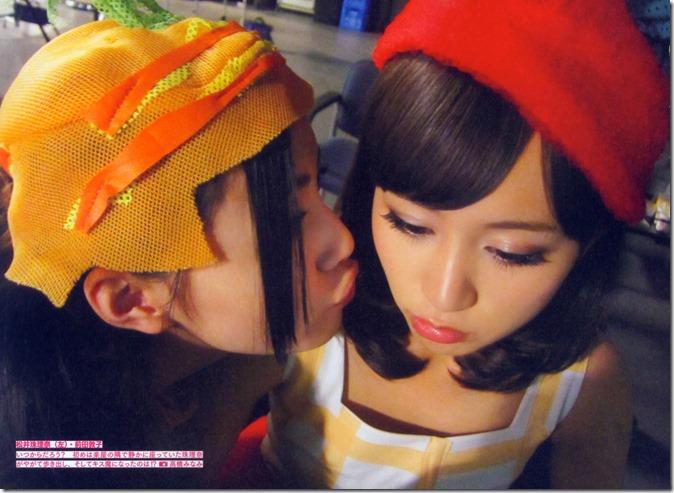 AKB48 The Yellow Album YU SATSU (51)