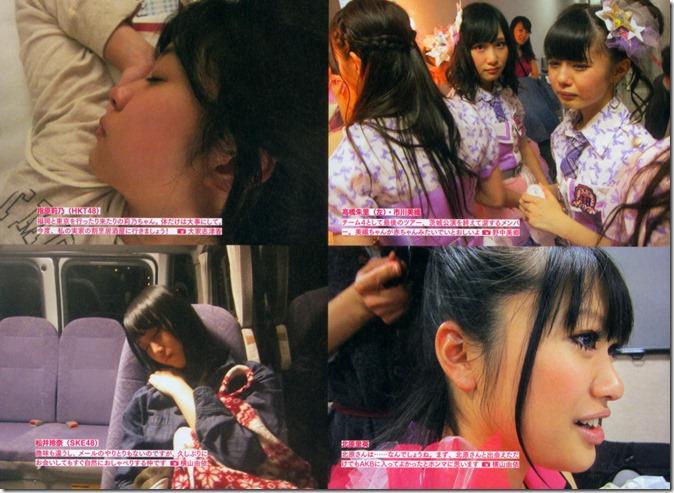 AKB48 The Yellow Album YU SATSU (52)