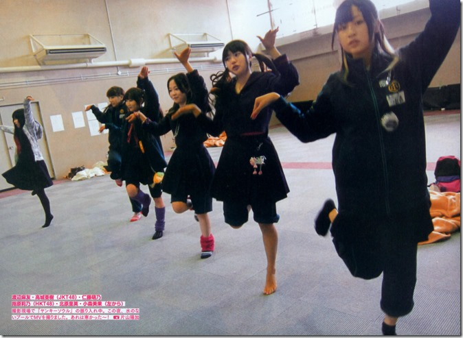 AKB48 The Yellow Album YU SATSU (53)