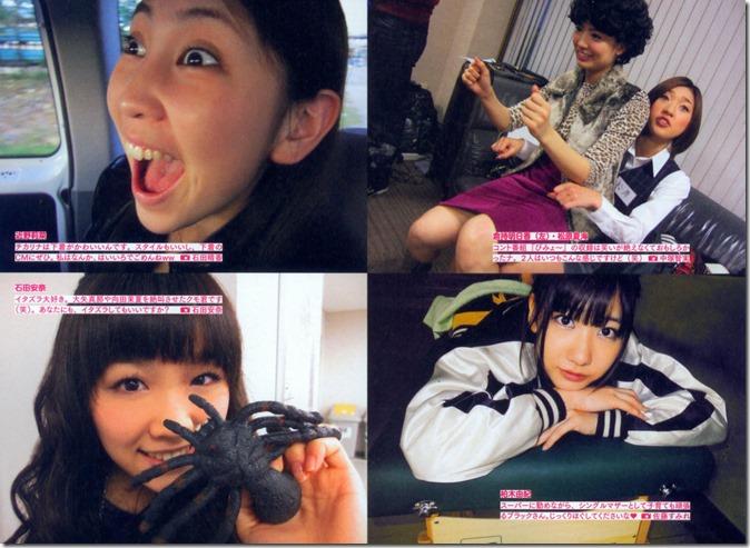 AKB48 The Yellow Album YU SATSU (55)