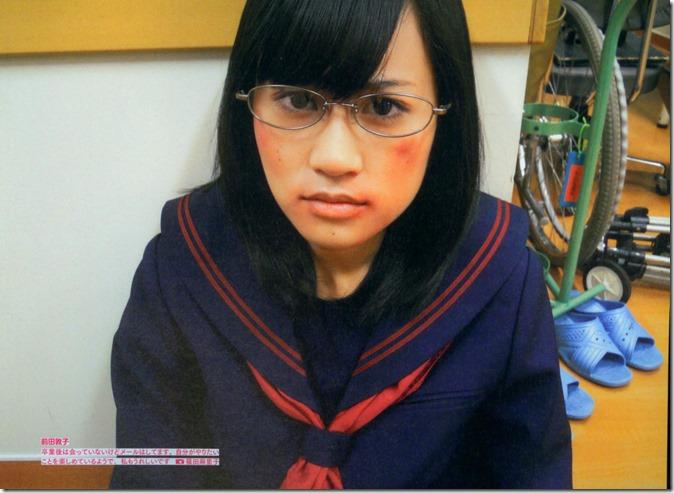 AKB48 The Yellow Album YU SATSU (56)