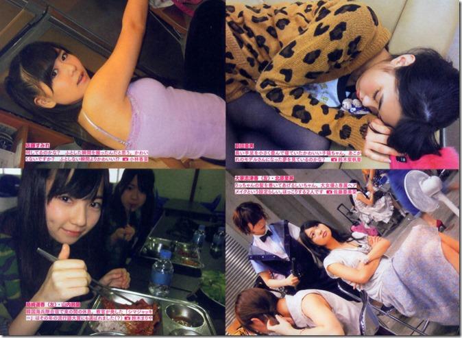 AKB48 The Yellow Album YU SATSU (58)