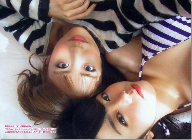 AKB48 The Yellow Album YU SATSU (61)