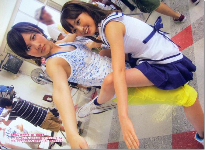 AKB48 The Yellow Album YU SATSU (62)