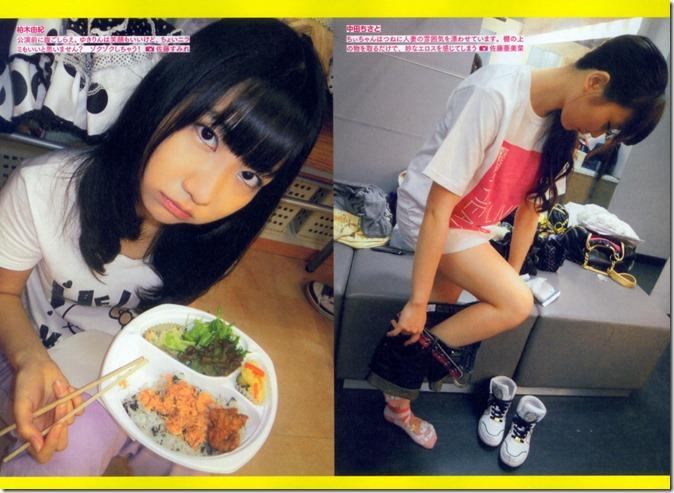 AKB48 The Yellow Album YU SATSU (63)