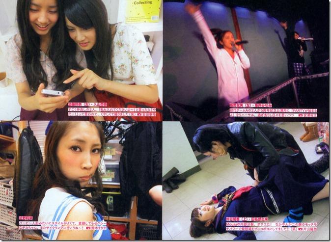 AKB48 The Yellow Album YU SATSU (68)