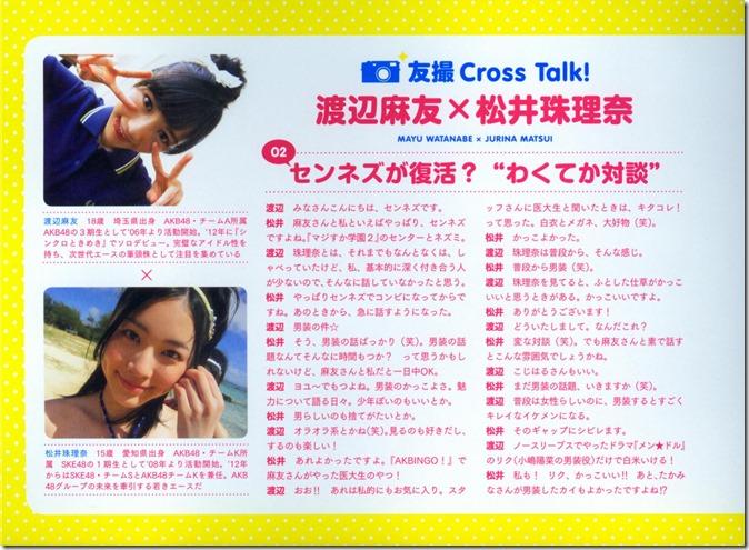AKB48 The Yellow Album YU SATSU (69)