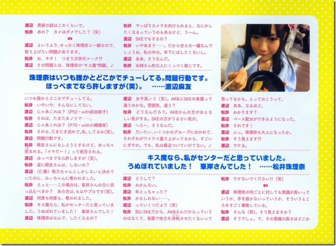 AKB48 The Yellow Album YU SATSU (70)