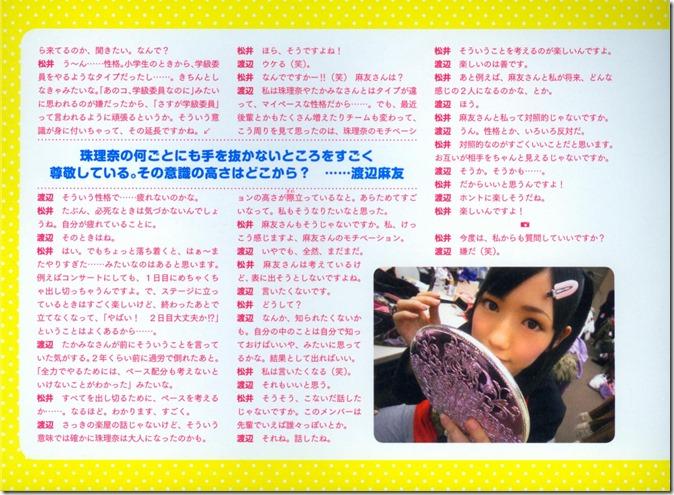 AKB48 The Yellow Album YU SATSU (71)