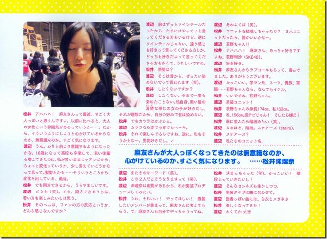 AKB48 The Yellow Album YU SATSU (72)