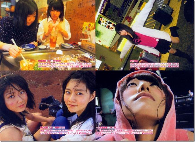 AKB48 The Yellow Album YU SATSU (73)