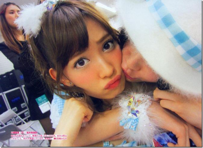 AKB48 The Yellow Album YU SATSU (74)