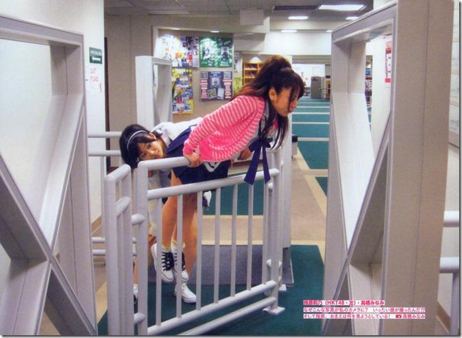 AKB48 The Yellow Album YU SATSU (75)