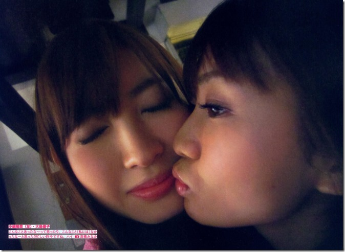 AKB48 The Yellow Album YU SATSU (77)