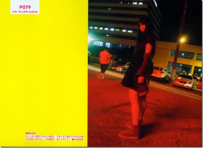 AKB48 The Yellow Album YU SATSU (78)