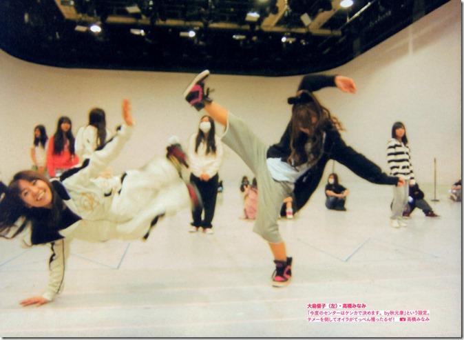 AKB48 The Yellow Album YU SATSU (83)