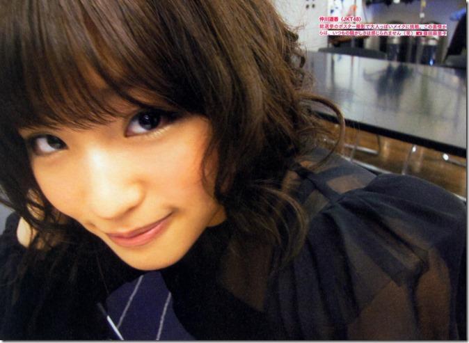AKB48 The Yellow Album YU SATSU (84)
