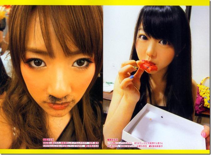 AKB48 The Yellow Album YU SATSU (86)