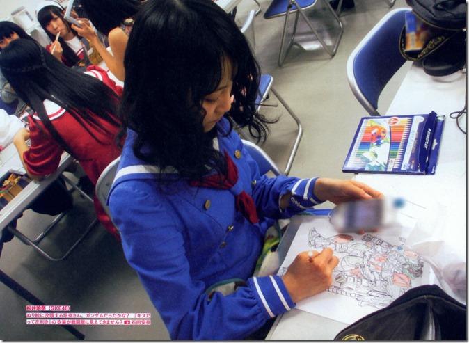 AKB48 The Yellow Album YU SATSU (88)