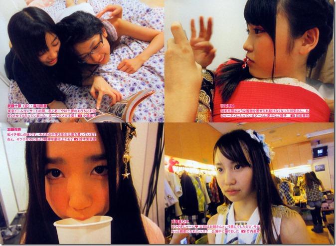 AKB48 The Yellow Album YU SATSU (89)
