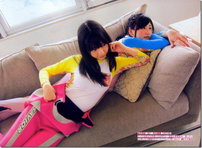 AKB48 The Yellow Album YU SATSU (90)