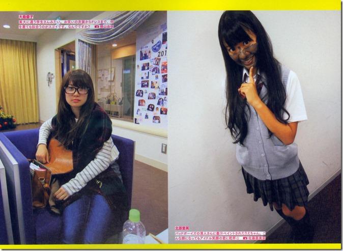 AKB48 The Yellow Album YU SATSU (92)