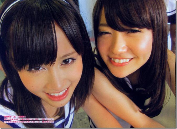AKB48 The Yellow Album YU SATSU (93)