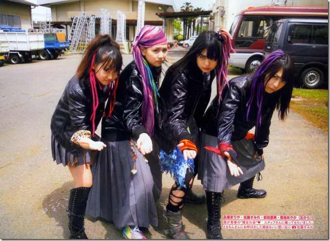 AKB48 The Yellow Album YU SATSU (94)