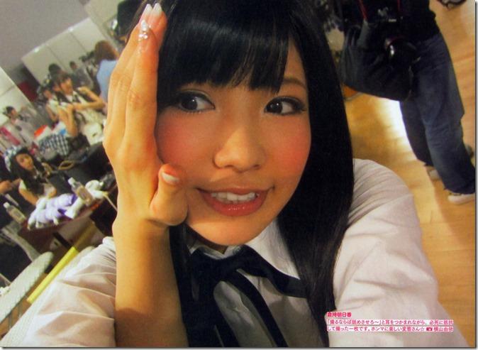 AKB48 The Yellow Album YU SATSU (98)