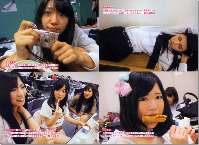 AKB48 The Yellow Album YU SATSU (99)