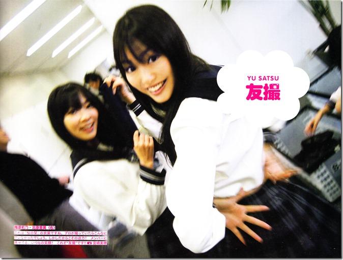 AKB48 YU SATSU (2)