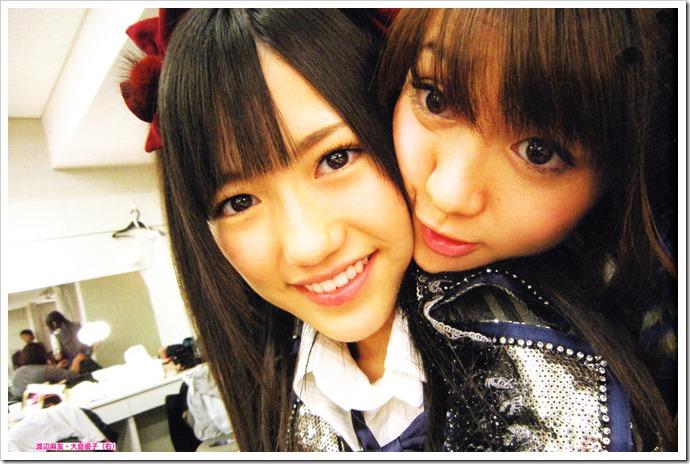 AKB48 YU SATSU (49)