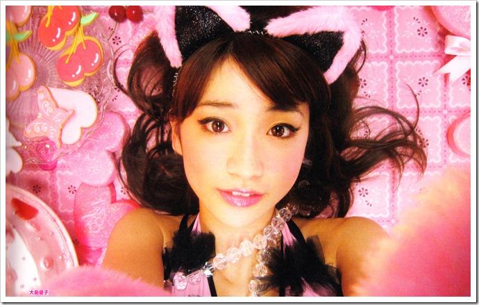 AKB48 YU SATSU (52)