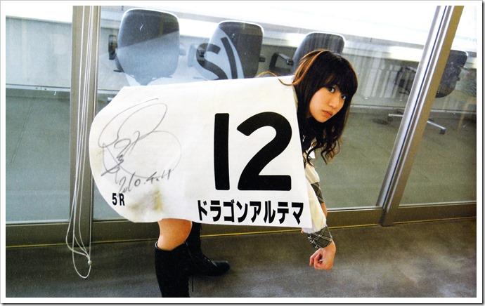 AKB48 YU SATSU (60)