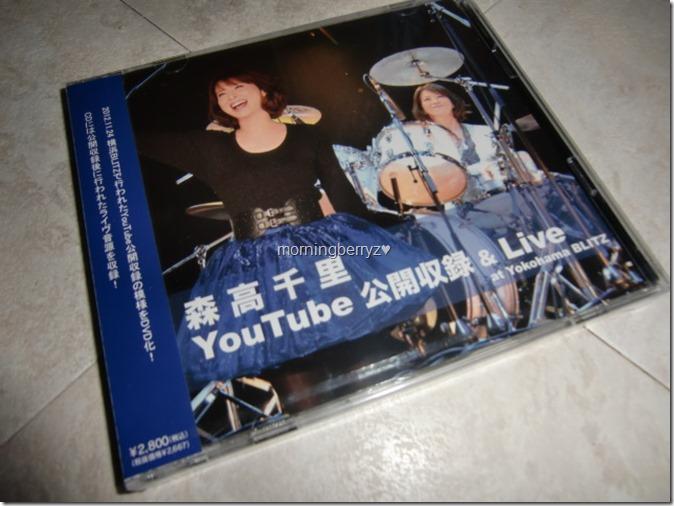 Moritaka Chisato YouTube Kokai Shuroku & Live at Yokohama BLITZ