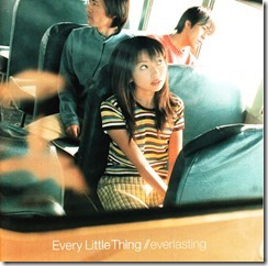 Every Little Thing (1)