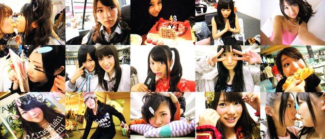 AKB48 YU SATSU