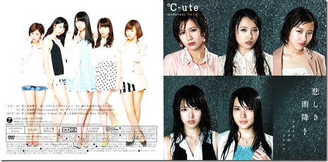 "C-ute ""Kanashiki Amefuri""/ Adam to Eve no Dilemma"" Type A single jacket"