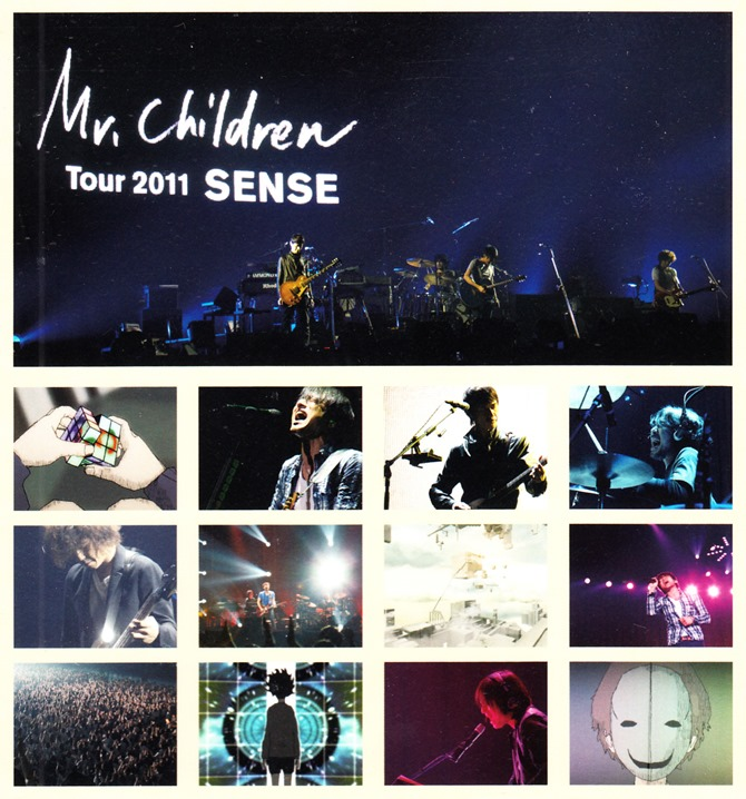Mr.Children Tour 2011 SENSE