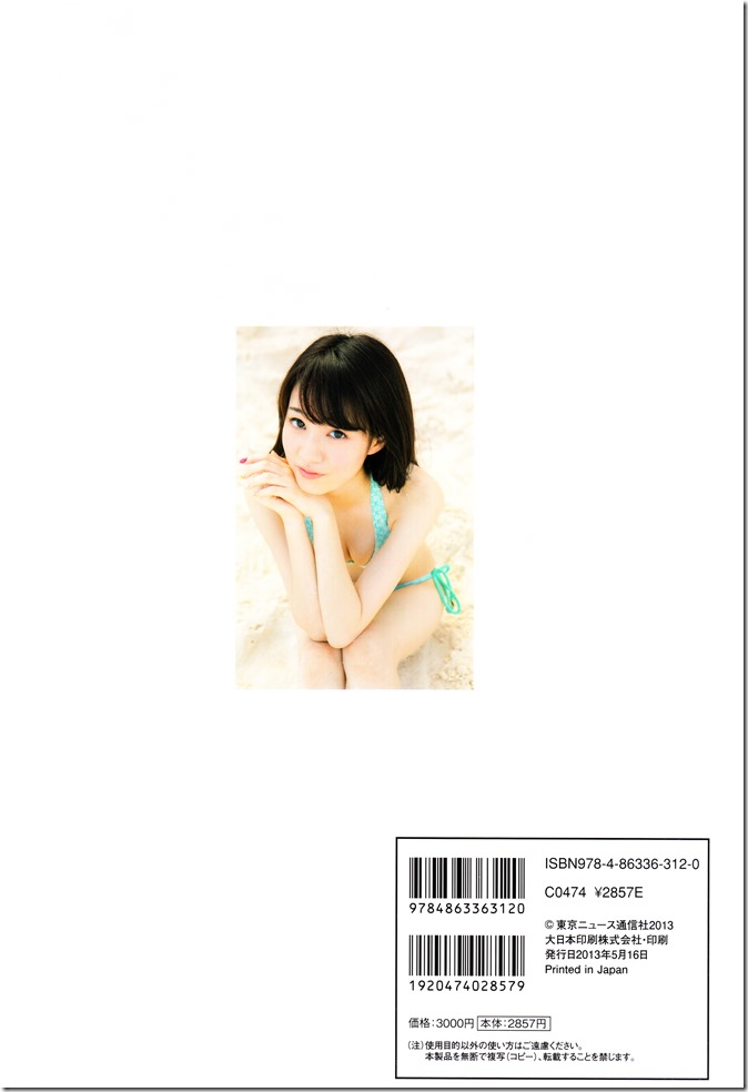 Ishida Karen Photore Vol.8 trading photo card collection (13)