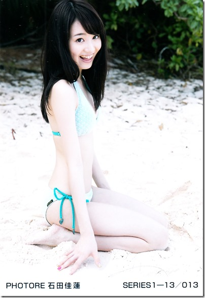 Ishida Karen Photore Vol.8 trading photo card collection (14)