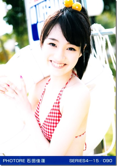 Ishida Karen Photore Vol.8 trading photo card collection (24)