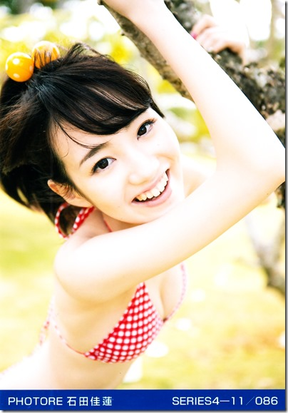 Ishida Karen Photore Vol.8 trading photo card collection (27)