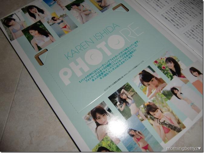 Ishida Karen Photore Vol.8 trading photo card pouch