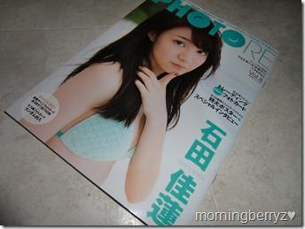 Ishida Karen Photore Vol.8
