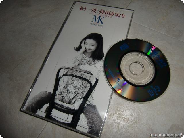 Mochida Kaori Mou ichido 3 inch CD single release