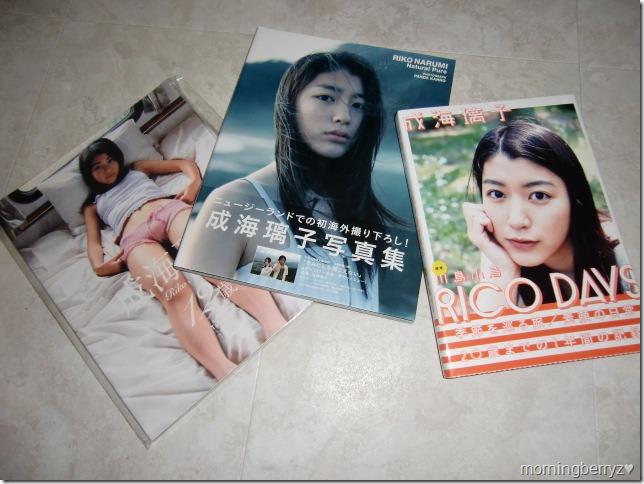 Narumi Riko shashinshuu collection complete