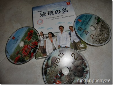 Ruri no shima drama DVD series set