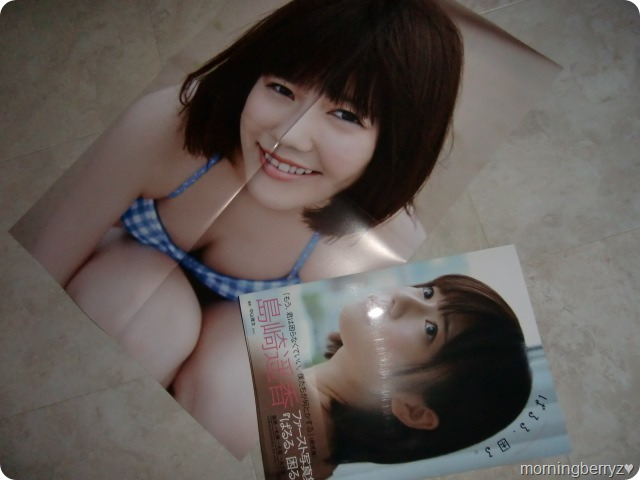 Shimazaki Haruka 1st shashinshuu Paruru, komaru. with Fukuoka edition 2-sided poster